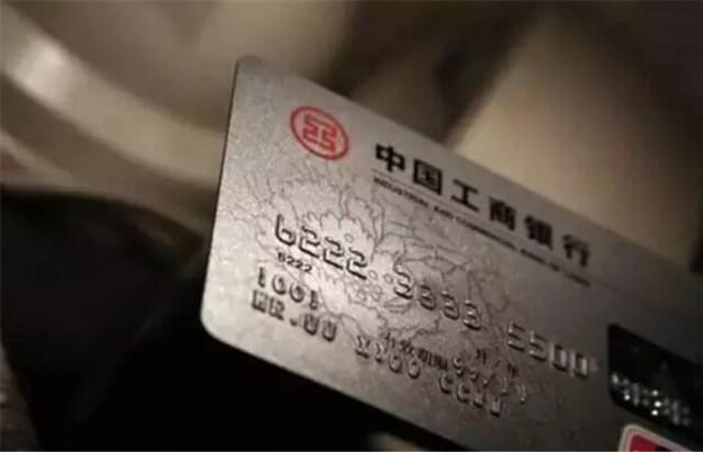 牡丹卡是信用卡吗