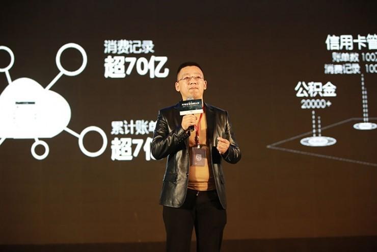 51信用卡孙海涛:信用卡账单背后的大数据 | 万物互联创新大会