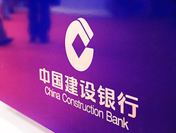 建设银行信用卡申请进度查询
