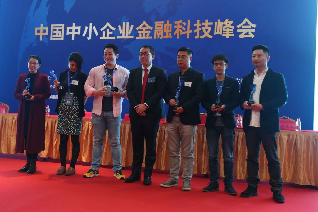 赌博网址获颁毕马威中国领先金融科技50强
